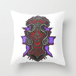 Nagrovac Throw Pillow