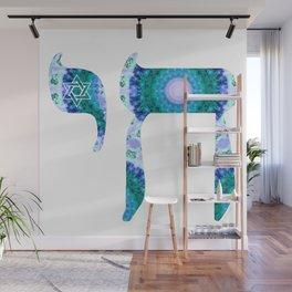 Jewish Art - Chai 3 - Sharon Cummings Wall Mural