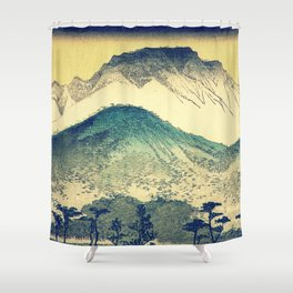Looking Forward to Hakuso Shower Curtain