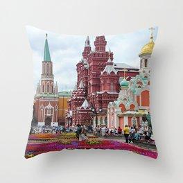 Rusia Throw Pillow