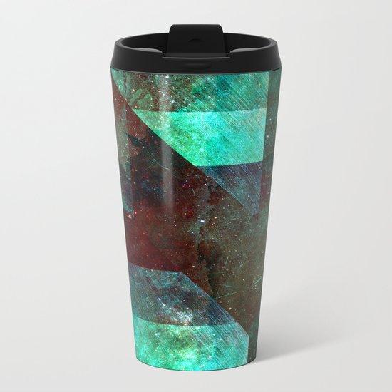 Emerald Nebulæ Metal Travel Mug
