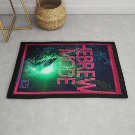 Hebrew Mode - On 01-05 Rug