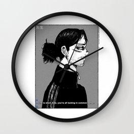 Sensei Wall Clock