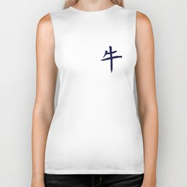 Chinese zodiac sign Ox blue Biker Tank