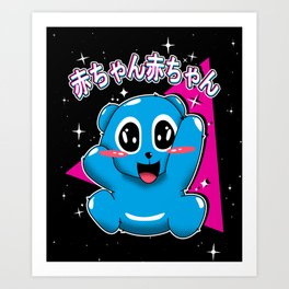 Cute Kawaii Bear Art Print