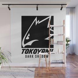 Tokoyami Dark Shadow Wall Mural
