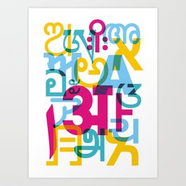 A in Scripts Around the World Art Print