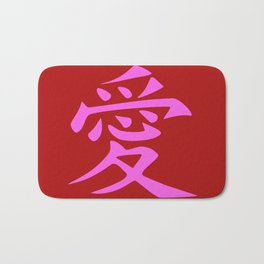 The word LOVE in Japanese Kanji Script - LOVE in an Asian / Oriental style writing. Pink on Red Bath Mat