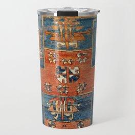 Bergama Northwest Anatolian Rug Print Travel Mug