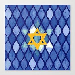 Jewish Celebration Canvas Print