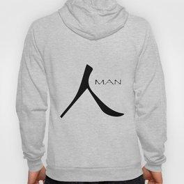 Chinese Symbol Man Hoody