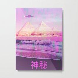 UFO On The Pyramid Metal Print