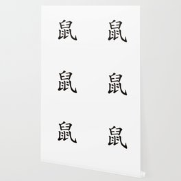 Chinese zodiac sign Rat Wallpaper