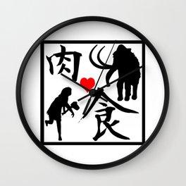 I Love Meat Wall Clock