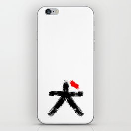 Hieroglyph symbol Japan word Dog iPhone Skin