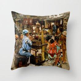 The Ameya Throw Pillow