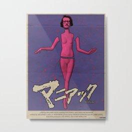 Maniac (1980) Metal Print