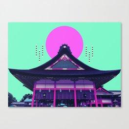 伏見稻荷 (日) /// Fushimi Inari (Day) Canvas Print