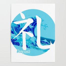 Rei - Respect Poster