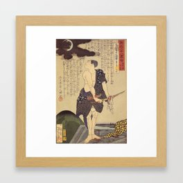 Yoshitoshi - 28 Famous Murders with Verse (1866) - 2. Inga Kozō Rokunosuke wiping his sword Framed Art Print