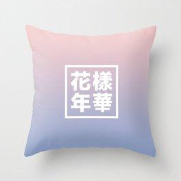 BTS + Pantone Throw Pillow