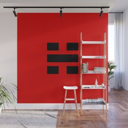 I Ching Yi jing - symbol of 坎 Kǎn Wall Mural