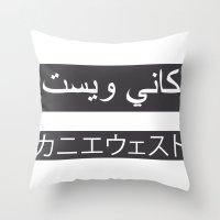 arabic Throw Pillows featuring arabic japanese by Sara Eshak