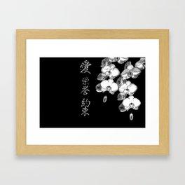 Japanese Orchids in Black Framed Art Print