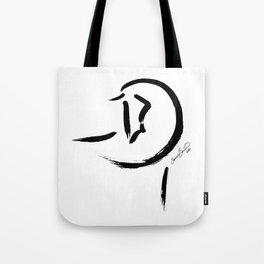 "Chinese Horse ""Reflection"" Tote Bag"