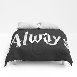 Always Comforters