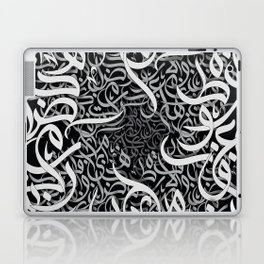 silver arabic letters  Laptop & iPad Skin
