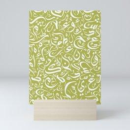 Abstract 017 - Arabic Calligraphy 36 Mini Art Print