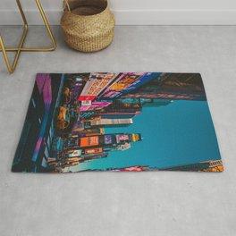 City Lights NYC (Color) Rug