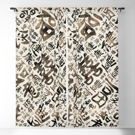 Chinese characters - Lucky Symbols Pattern Blackout Curtain