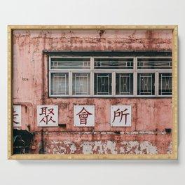 Aging Pink Facade, Hong Kong Serving Tray