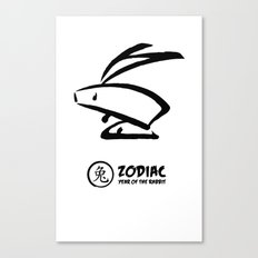 Chinese Zodiac - Year of the Rabbit Canvas Print