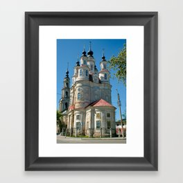 Baroque Style Church Framed Art Print