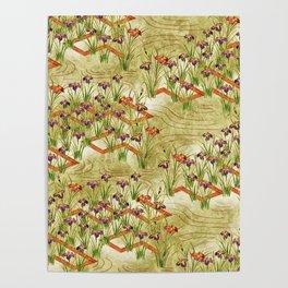 Vintage oriental pattern Poster