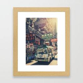 Hong Kong Signs II Framed Art Print