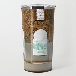 Alhambra Interior 1 Travel Mug
