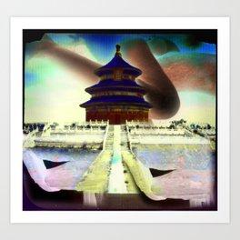 Culture Clash #11 Art Print