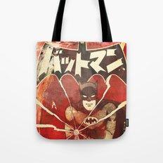 Bat Man (Manga) Tote Bag