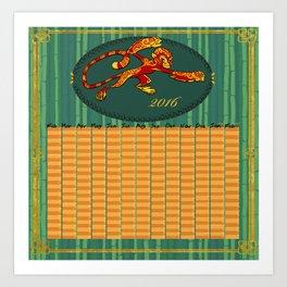 2016 Zodiac Calendar  Art Print