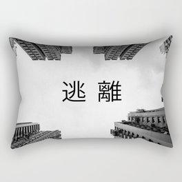 Escape. Looking up in Mong Kok, Hong Kong Rectangular Pillow