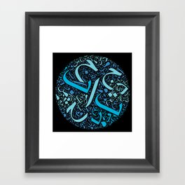Arabic Alphabet Framed Art Print
