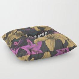 Introvert Floor Pillow