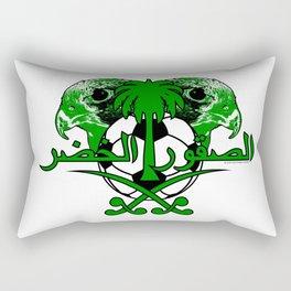 Saudi Arabia الصقور الخضر (Green Falcons) ~Group A~ Rectangular Pillow