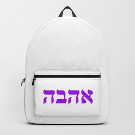 LOVE in Hebrew - Ahava Backpack