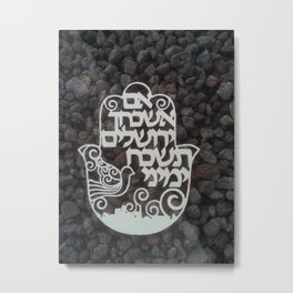 """Papercut of the qoute """"If I forget you, Jerusalem, let my right hand forget its skill""""  Metal Print"""