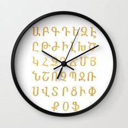 ARMENIAN ALPHABET - Gold and White Wall Clock